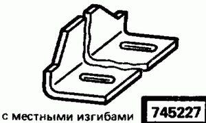 Код классификатора ЕСКД 745227