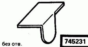 Код классификатора ЕСКД 745231