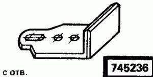 Код классификатора ЕСКД 745236