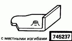 Код классификатора ЕСКД 745237
