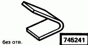 Код классификатора ЕСКД 745241