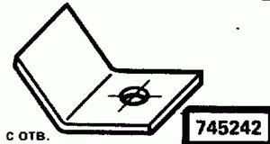 Код классификатора ЕСКД 745242