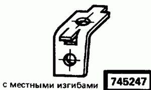 Код классификатора ЕСКД 745247
