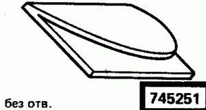 Код классификатора ЕСКД 745251