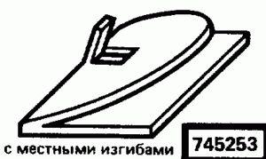 Код классификатора ЕСКД 745253