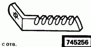 Код классификатора ЕСКД 745256