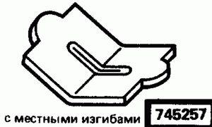 Код классификатора ЕСКД 745257