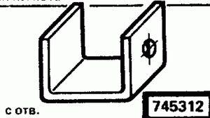 Код классификатора ЕСКД 745312
