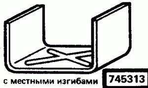 Код классификатора ЕСКД 745313