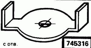 Код классификатора ЕСКД 745316