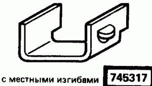 Код классификатора ЕСКД 745317