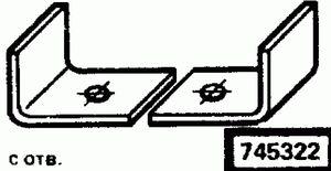 Код классификатора ЕСКД 745322