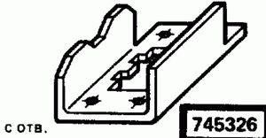 Код классификатора ЕСКД 745326