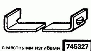 Код классификатора ЕСКД 745327