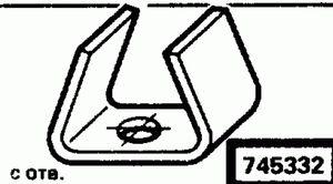 Код классификатора ЕСКД 745332