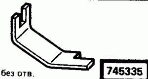 Код классификатора ЕСКД 745335