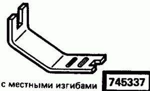 Код классификатора ЕСКД 745337