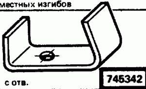 Код классификатора ЕСКД 745342