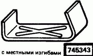 Код классификатора ЕСКД 745343
