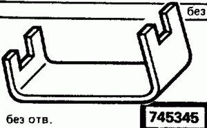 Код классификатора ЕСКД 745345