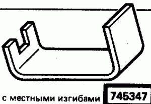 Код классификатора ЕСКД 745347