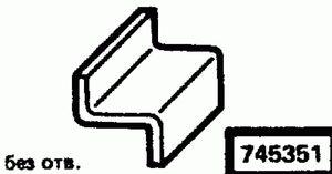 Код классификатора ЕСКД 745351