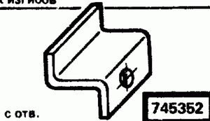Код классификатора ЕСКД 745352