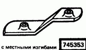 Код классификатора ЕСКД 745353