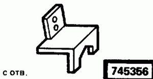 Код классификатора ЕСКД 745356