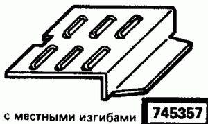 Код классификатора ЕСКД 745357