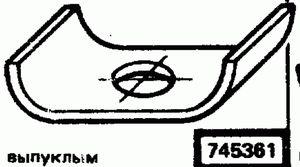 Код классификатора ЕСКД 745361