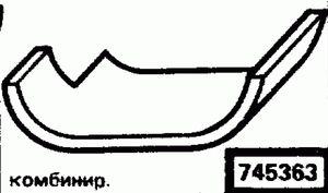 Код классификатора ЕСКД 745363