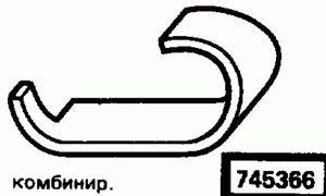 Код классификатора ЕСКД 745366