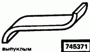 Код классификатора ЕСКД 745371