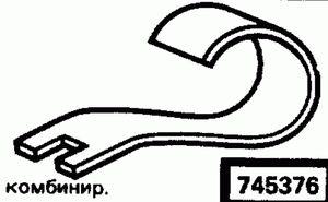 Код классификатора ЕСКД 745376