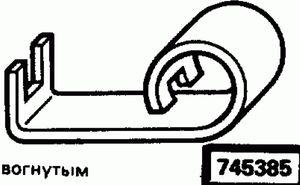 Код классификатора ЕСКД 745385