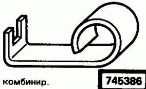 Код классификатора ЕСКД 745386