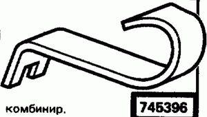 Код классификатора ЕСКД 745396