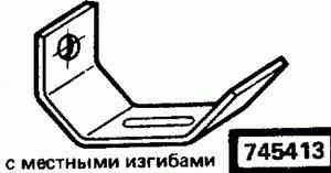 Код классификатора ЕСКД 745413