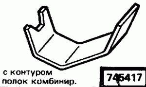 Код классификатора ЕСКД 745417
