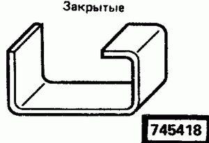 Код классификатора ЕСКД 745418