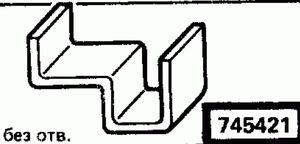 Код классификатора ЕСКД 745421