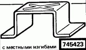 Код классификатора ЕСКД 745423