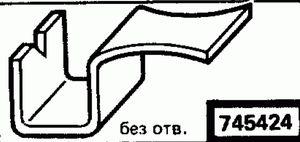 Код классификатора ЕСКД 745424