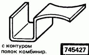 Код классификатора ЕСКД 745427
