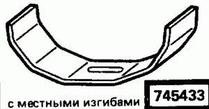 Код классификатора ЕСКД 745433