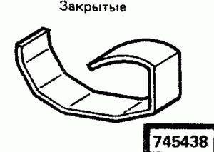 Код классификатора ЕСКД 745438