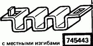 Код классификатора ЕСКД 745443