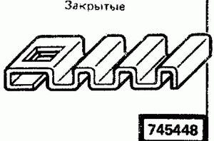 Код классификатора ЕСКД 745448