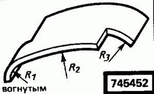 Код классификатора ЕСКД 745452